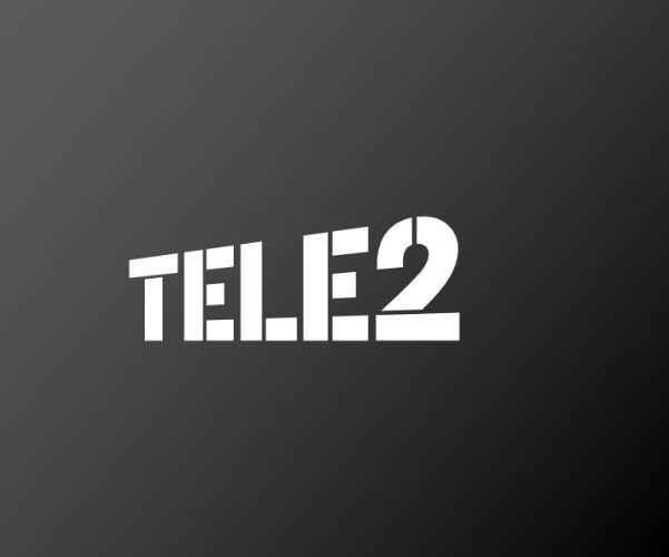 Tele2 beste met toestel