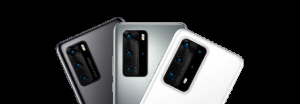 Huawei-nieuwste